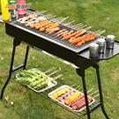 燒烤架家用戶外5人以上木炭無煙燒烤爐野外燒烤工具全套  WD