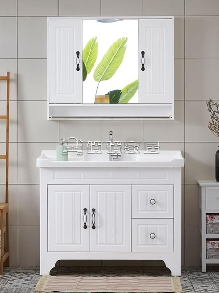 浴櫃 衛浴洗臉盆櫃組合落地式浴室櫃衛生間洗漱臺現代簡約洗手池小戶型YYJ 俏俏家居