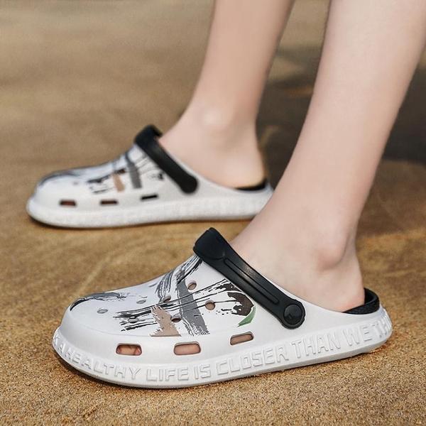 洞洞鞋男女韓版潮沙灘夏室內外穿防滑情侶親子款包頭涼鞋拖鞋 凱斯盾