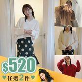 任選2件520毛衣復古風V領厚針織寬鬆毛衣長袖針織衫【08G-B1581】