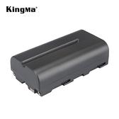 KingMa NP-F550 電池 2200mAh (似 SONY NP-F970-F750-F550) KNP-F550