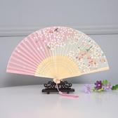 真絲女折扇日式扇絲綢工藝折扇蘇州禮品扇小尺寸古典舞蹈中國風扇【快速出貨】