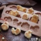 木質模具月餅兒童卡通南瓜餅乾綠豆糕點饅頭烘焙巧果餑花小號『小淇嚴選』