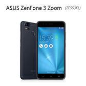 ASUS ZenFone 3 Zoom (ZE553KL) 雙卡機~送玻璃保護貼+側掀皮套+Type C傳輸線