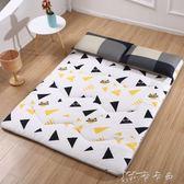 床墊 加厚1.8m床1.5床褥子0.9睡墊1.2地墊防滑海綿榻榻米YYJ 卡卡西
