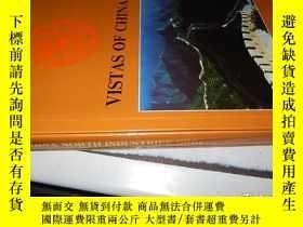 二手書博民逛書店Vistas罕見of China 中華攬勝 英文版 8開 盒裝