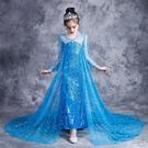 兒童禮服 愛莎公主裙兒童禮服女童拖尾裙萬圣節女王連衣裙正版【快速出貨八折鉅惠】