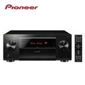 [Pioneer 先鋒]9.2聲道AV環繞擴大機 SC-LX701