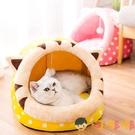 貓窩四季通用貓咪半封閉式房子別墅保暖可拆洗狗窩床寵物用品【淘嘟嘟】