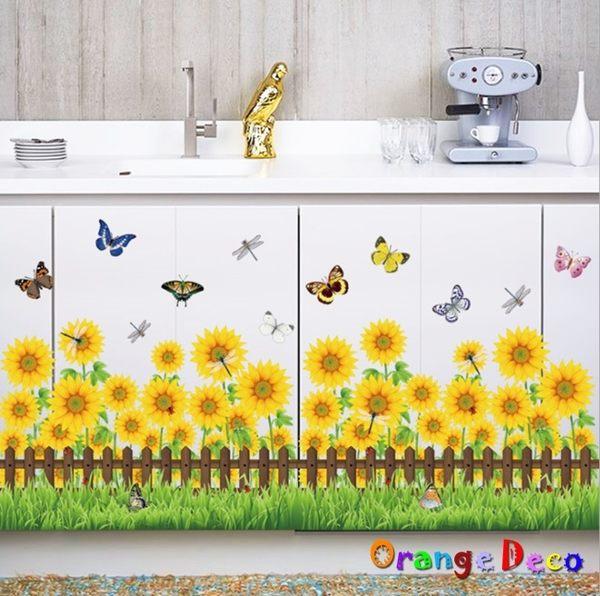 壁貼【橘果設計】向日葵 DIY組合壁貼 牆貼 壁紙 室內設計 裝潢 無痕壁貼 佈置