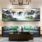 山水畫風水靠山客廳裝飾畫招財沙發背景墻壁畫辦公室掛畫國畫水墨