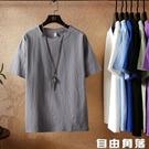 男短袖t恤 夏純棉亞麻上衣 短袖T恤 純色 男士半袖體恤 加大碼寬鬆上衣 自由角落