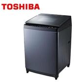TOSHIBA東芝14公斤勁流双飛輪洗衣機AW-DG14WAG
