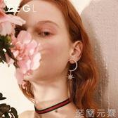 ZENGLIU星星月亮耳環耳飾品女氣質韓國潮人長款耳墜個性星月耳釘 至簡元素