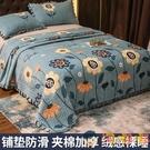 鋪床珊瑚法蘭絨毯毛毯子床單防滑雙面單件加厚保暖【淘嘟嘟】