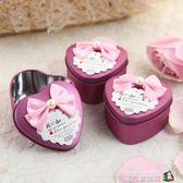 結婚糖盒包裝鐵盒婚禮用品創意定制喜糖禮盒成品婚慶喜糖盒子 魔方數碼館
