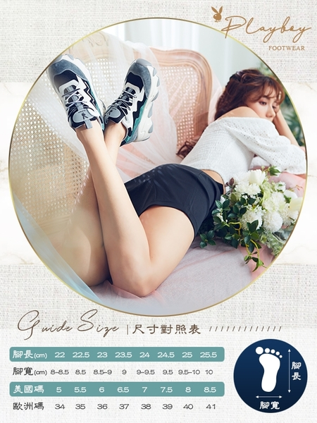 PLAYBOY夢幻美腿 兔兔老爹鞋-黑桃(Y6768)