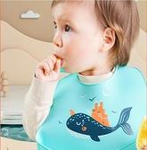 兒童口水巾 兒童吃飯食飯兜圍兜防水超軟硅膠兒童圍嘴口水兜小孩防臟神器【快速出貨八折鉅惠】