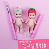 韓國 Coringco 粉色攜帶型唇刷(單支入)【小三美日】