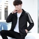 秋季新款男士外套青少年韓版修身休閒夾克薄款春秋男裝外衣服 草莓妞妞