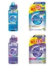 日本獅王奈米樂超濃縮抗菌洗衣包補充包900g-強效解垢-藍/室晾抗菌-紫*12包/箱-028011/028010