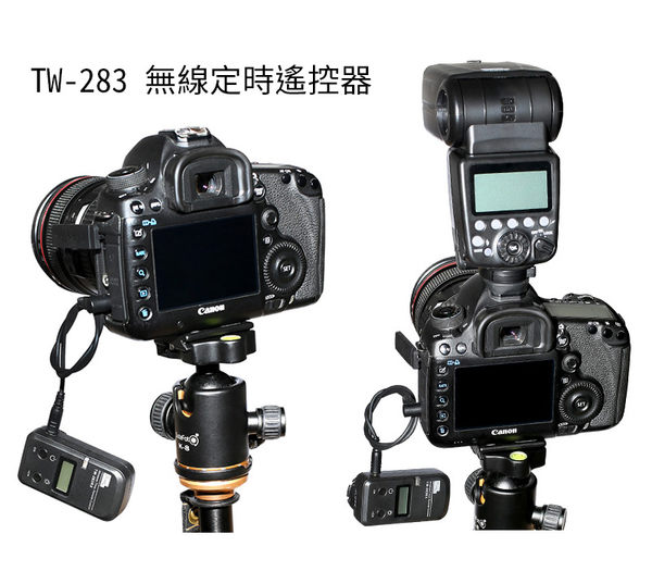◎相機專家◎ PIXEL TW-283/DC2 無線定時遙控器 TW283 DC2 TW282 進階版 可參考 公司貨