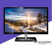 電腦顯示器24寸高清屏幕igo『韓女王』