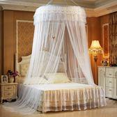 吊頂式公主風圓頂蚊帳單雙人1.2米1.5/1.8m床家用蚊帳加密免安裝
