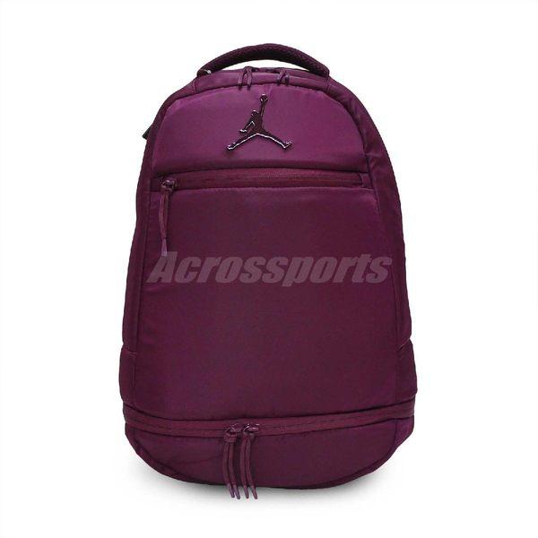 9475f9ba765e Nike 後背包Jordan Skyline Flight Pack Purple 紫男女款 PUMP306  9A1967-
