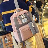 後背包 書包韓版學院風新款校園學生雙肩背包《小師妹》f141