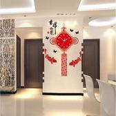 美世達中國結鐘表掛鐘客廳創意裝飾時尚石英鐘 LQ3299『小美日記』