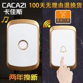 智能無線家用門鈴接收器不用電池遠距離電子遙控一拖二拖一呼叫器優品匯