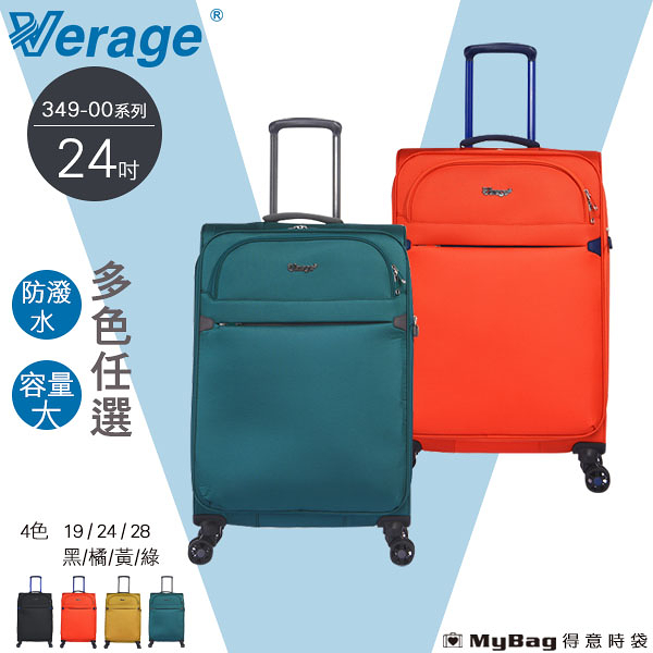 Verage 維麗杰 行李箱 24吋 城市經典系列 旅行箱 349-0024 得意時袋