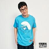 STAYREAL x 藍色小精靈 SMURFS藍藍變身T