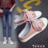 韓版平底拖鞋休閒鞋半托百搭系帶拖鞋女夏外穿包頭學生拖鞋女 薔薇時尚