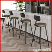 現代酒吧吧臺椅高腳凳北歐簡約家用咖啡廳前臺吧椅吧凳靠背椅子黑 NMS生活樂事館