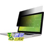 [美國直購] 3M PF 15.4W吋寬螢幕筆記型(207cmx332cm) 防窺 保護片_T006