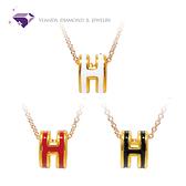 【元大珠寶】大H黃金墜 加贈玫瑰銀鍊 時尚經典款英文字母H-純金9999國家標準