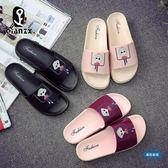 拖鞋歐美拖鞋女夏時尚外穿韓版室內居家浴室防滑涼拖鞋