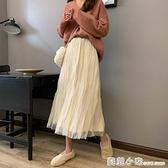 兩面穿a字裙半身裙女秋冬新款2020氣質百搭高腰中長款仙女網紗裙 蘇菲小店