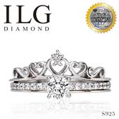【ILG鑽】Priness 公主皇冠套戒 0.20克拉戒指-頂級美國ILG鑽飾,媲美真鑽亮度的鑽飾 RiN11