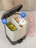 居家家干濕分離分類垃圾桶腳踏垃圾筒家用客廳廚房有蓋大號垃圾簍卡卡西yyj