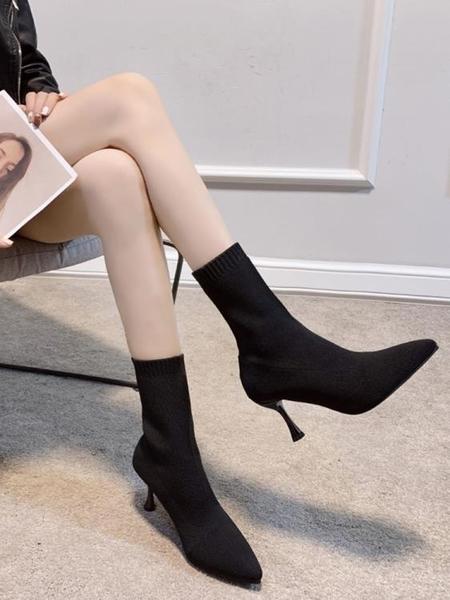 瘦瘦靴女2020秋冬季新款百搭短靴尖頭細跟高跟馬丁靴彈力靴襪子靴 向日葵生活館