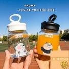 學生情侶帶杯套韓版可愛帶茶隔玻璃水瓶【小獅子】