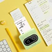 小型打印機 錯題打印機迷你口袋小型喵喵照片作業神器