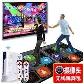 跳舞毯 舞霸王無線雙人電視電腦兩用加厚瑜珈健身體感游戲跳舞機