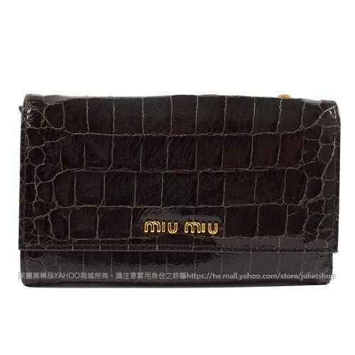 茱麗葉精品 二手名牌  【9.5成新】MIU MIU 5M1097 時尚鱷魚紋皮革扣式中短夾.深咖