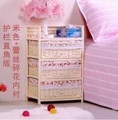 草籐編收納櫃抽屜式儲物櫃子多層床頭櫃【護欄直角米色 碎花蕾絲內襯】