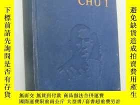 二手書博民逛書店SAN罕見MIN CHU I Three principle o