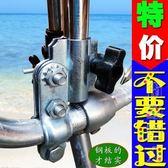 自行車撐傘架電動車不銹鋼遮陽傘架電瓶車加厚雨傘支架 街頭潮人